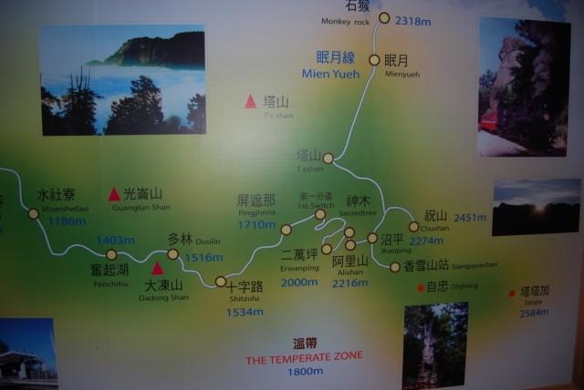 карта на вокзале
