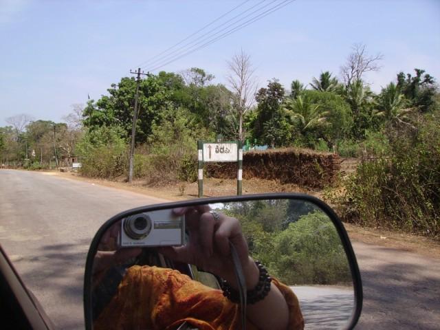 По дороге к Яне