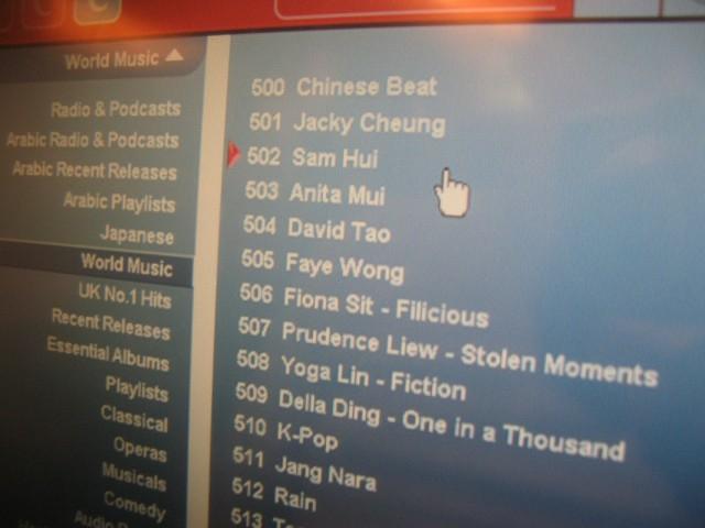 Китайское музло в самолёте. Второе слово может означать ну ОООЧЕНЬ много - http://bkrs.info/slovo.ph p?ch=hui