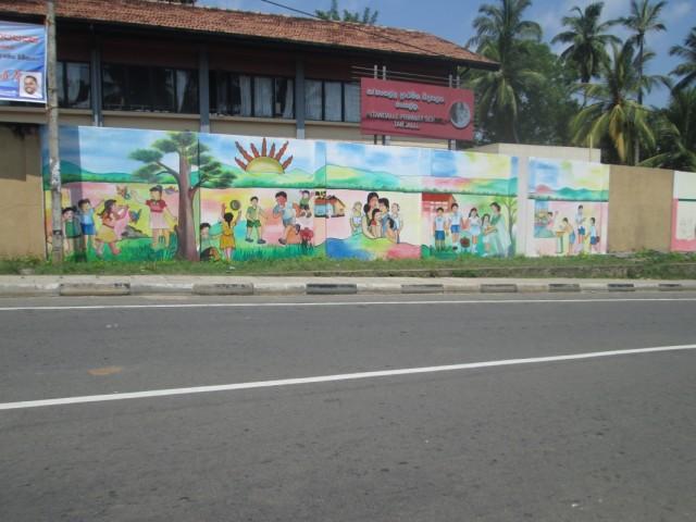Тангалльская школа