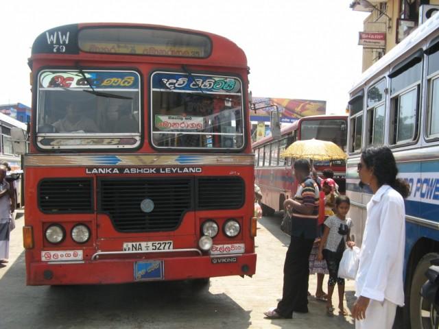 Автобус до Веллавайи