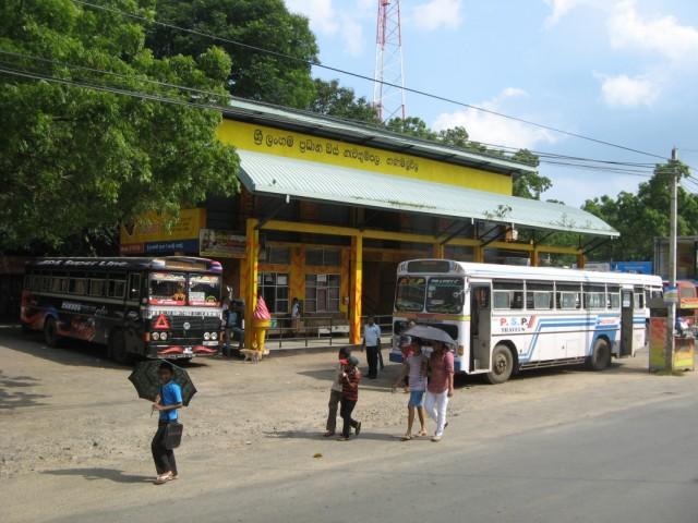Автостанция городка Танамалвила