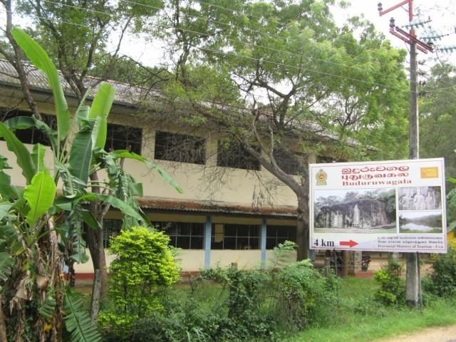 Поворот на Скальный Комплекс Будурувагала