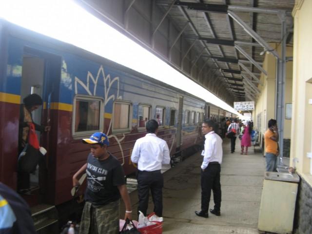 Предпоследний кондиционированный вагон первого класса