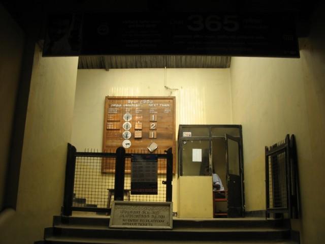 Деревянный щит с расписанием и будка билетного контролёра