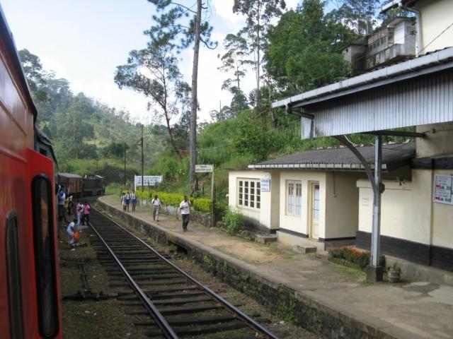 Станция Розелла