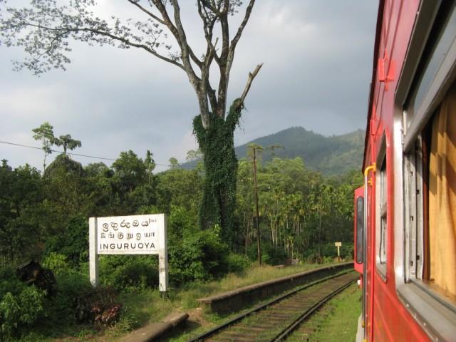 Станция Ингуруойя