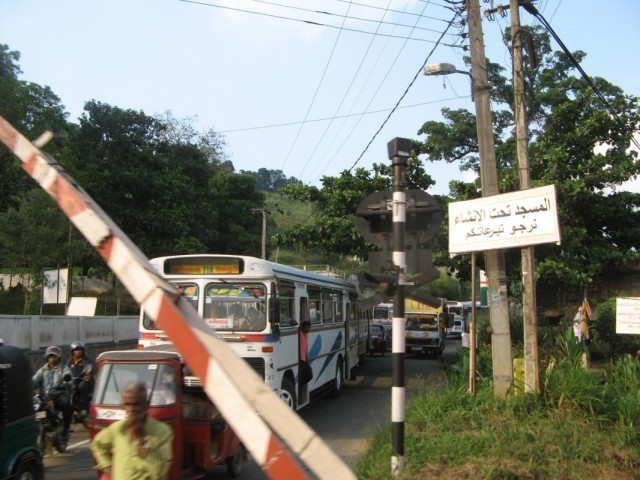Мусульманские дорожные указатели в районе Гелиойи