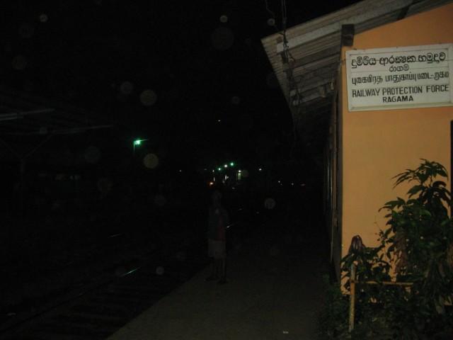 Станция Рагама