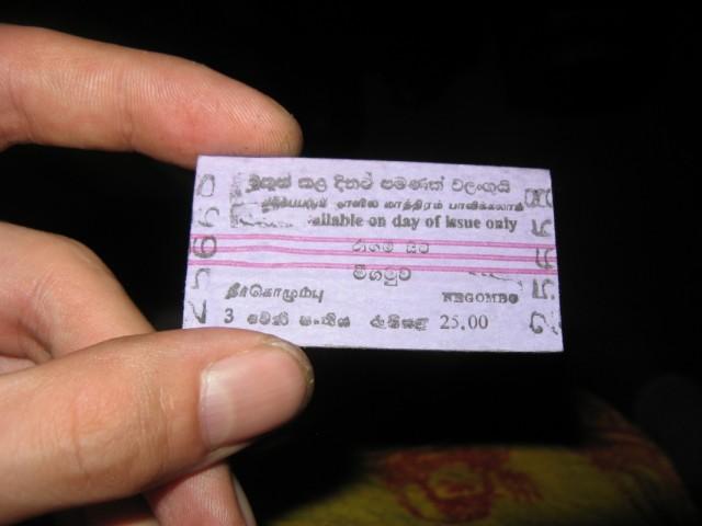 Билет на электричку до Негомбо