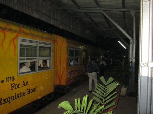 Станция Негомбо и электричка