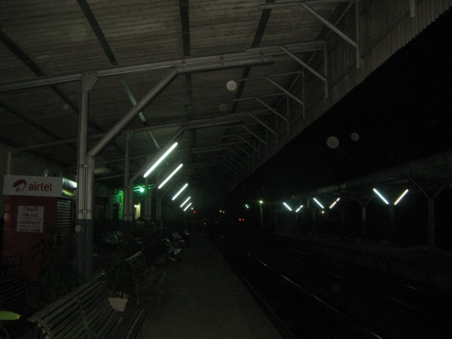 Станция Негомбо