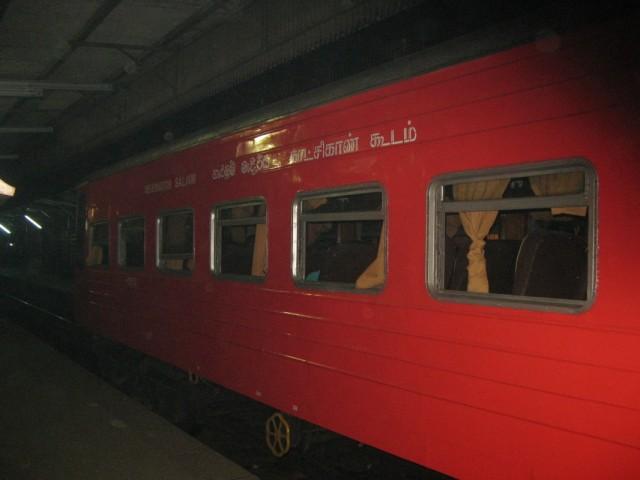 """Вылезаем на станции Рагама чутка не доезжая Коломбо - отсюда ближе и проще в Негомбо. Последняя фотка нашего """"Смотрового Вагона"""")))"""