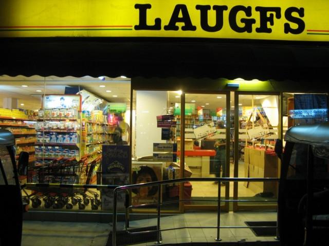 "LAUGFS. Почти ""LAUGHS"" - ""РЖАКА"" %-)))"