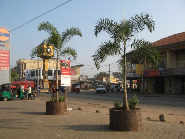 Негомбо-Сити