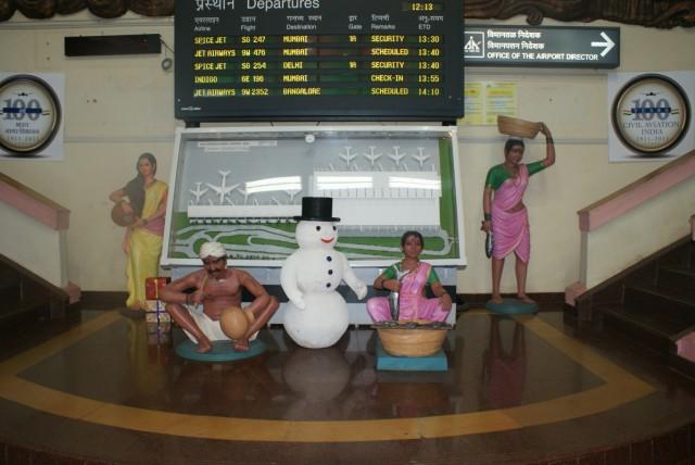 Аэропорт в Даболиме