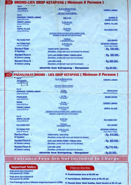 Прайс-лист:   Джогьякарта - Бромо - Иджен - Кетапанг.