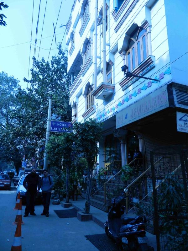 наша гостиница в Дели