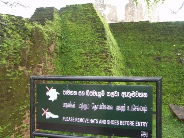 Запрещено быть в головных уборах и обуви. Polonnaruwa