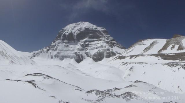 Северное лицо Кайлаша - тропа на ледник.