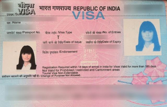 Фото индийской визы июнь 2014.