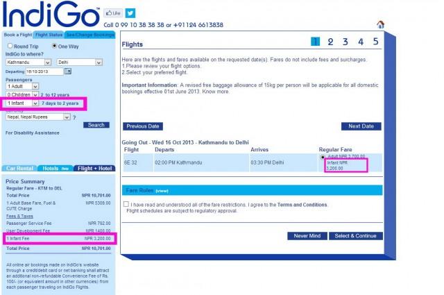 Скриншот с сайта IndiGo