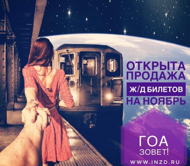 inzd.ru