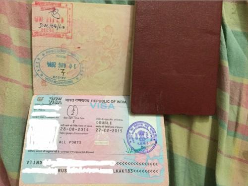 visa2014-2015