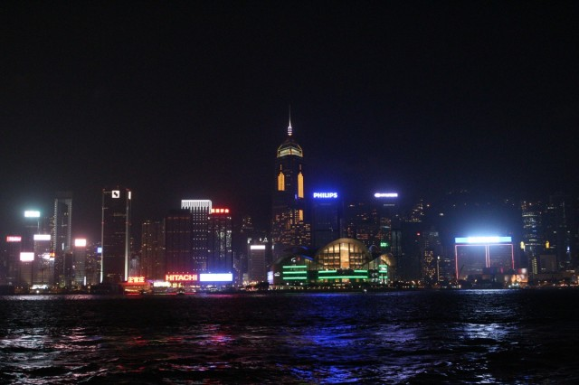 Остров Гонконг ночью