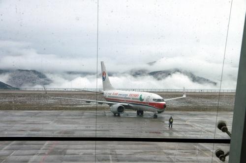 Songpan airport