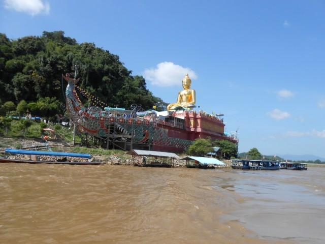 На другом  бегеру Лаос
