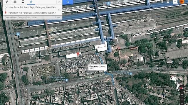 Касса для туристов- вокзал Нью-Дели