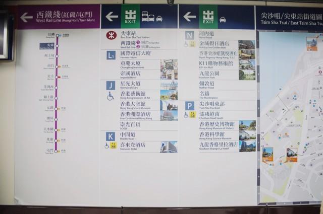 Туристическая карта в метро