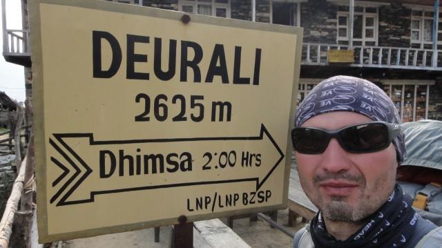Деурали