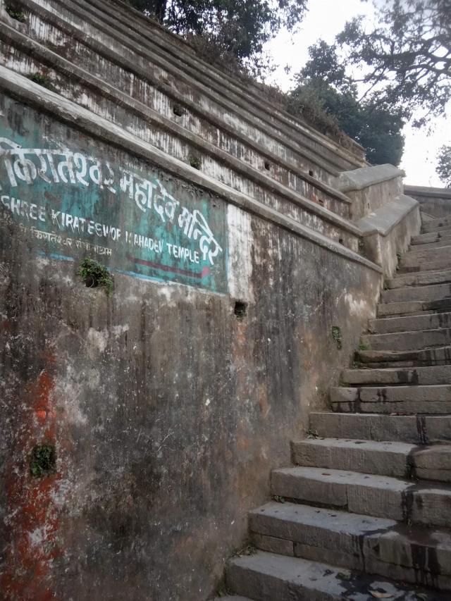 Ступеньки к храму