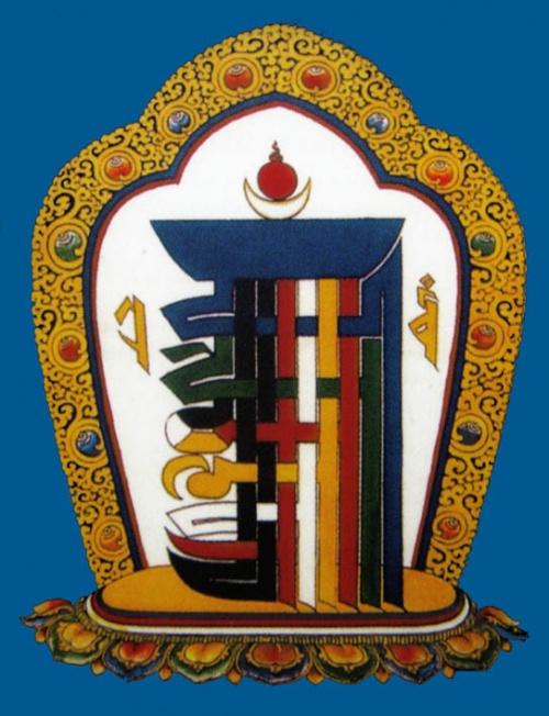 Kalachakra_symbol