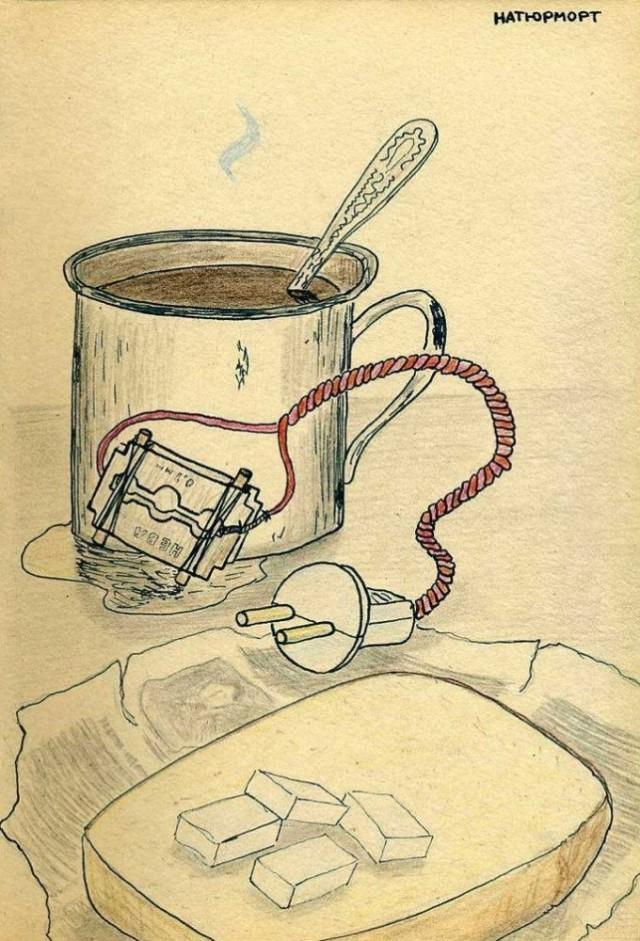 Натюрморт с бульбулятором, чаем и четырьмя кусочками сахара на хлебе