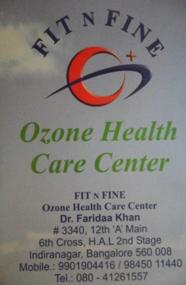 фото с рекламки клиники