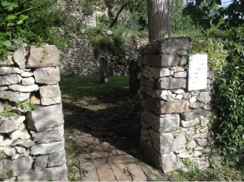 Вход в сад камней