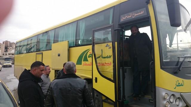 Автобус, фото уже на обратном пути