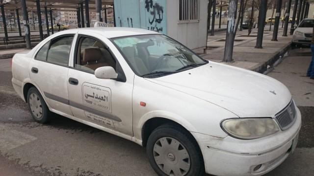 Service taxi на автостанции