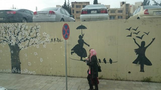 Амманская наскальная живопись