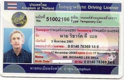 Так выглядят временные тайские права