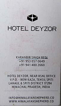 Отель в Казе