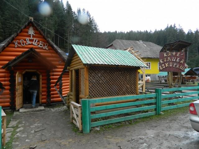 колыба Бокораш