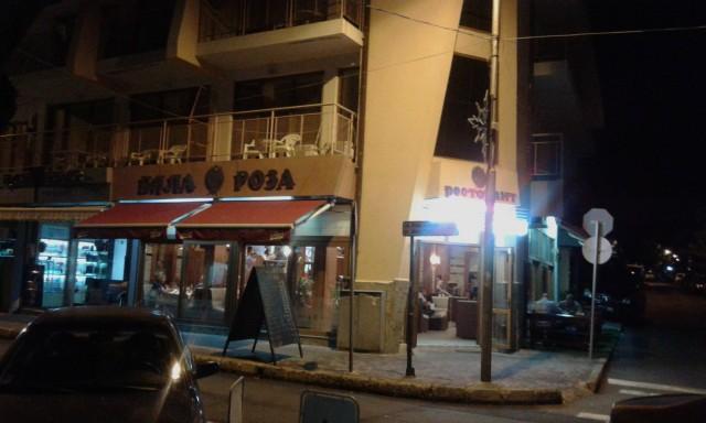 ресторан Бяла Роза