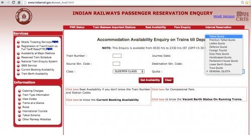 Квоты на индийские поезда