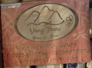 Vieng Tara