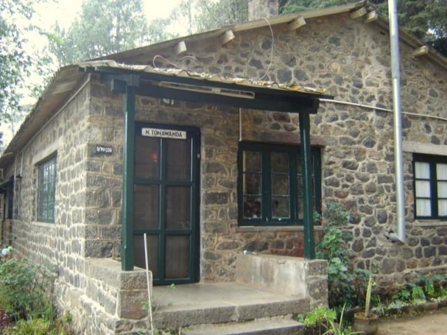 Предоставляемый дом