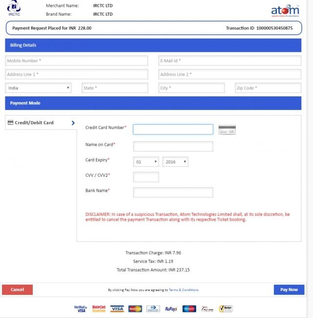 страница для оплаты
